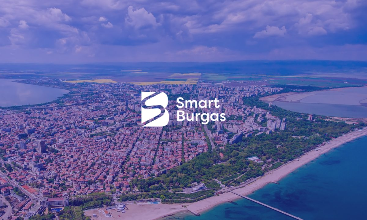 smart-burgas-project