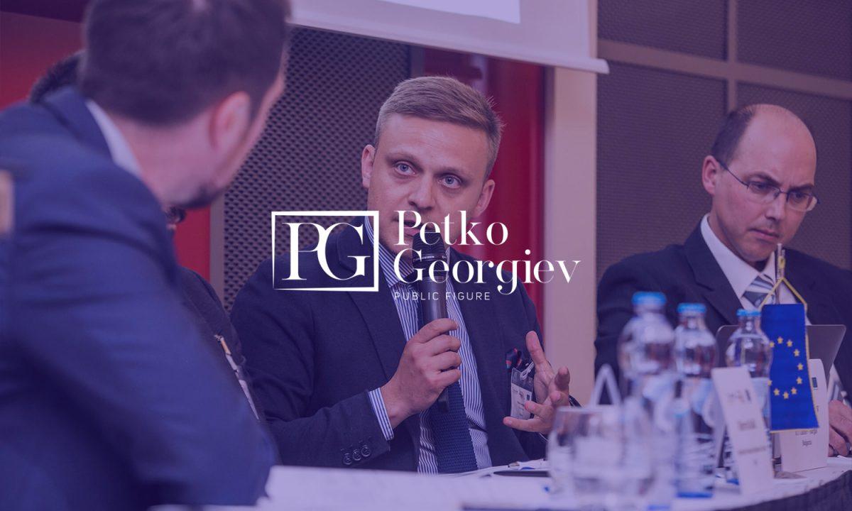 petko-georgiev